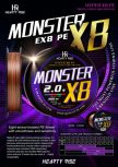 HEARTY RISE MONSTER X8PE