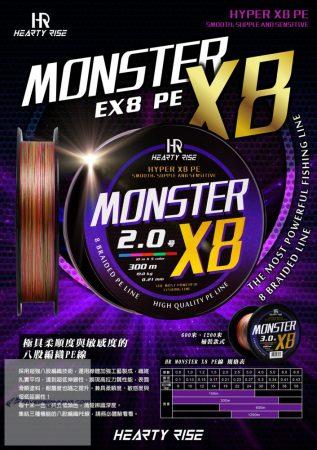 HEARTY RISE MONSTER EX8PE MULTICOLOR 0,6 150M
