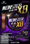 HEARTY RISE MONSTER EX8PE MULTICOLOR 0,8 150M