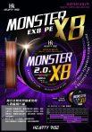 HEARTY RISE MONSTER EX8PE MULTICOLOR 1 150M